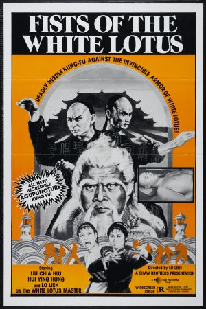 Clan_of_the_White_Lotus_FilmPoster